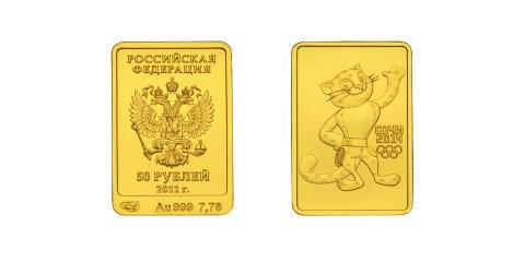 Sochi 2014 - Snöleopard i guld