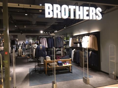 Brothers nyöppnar i Hansa Malmö