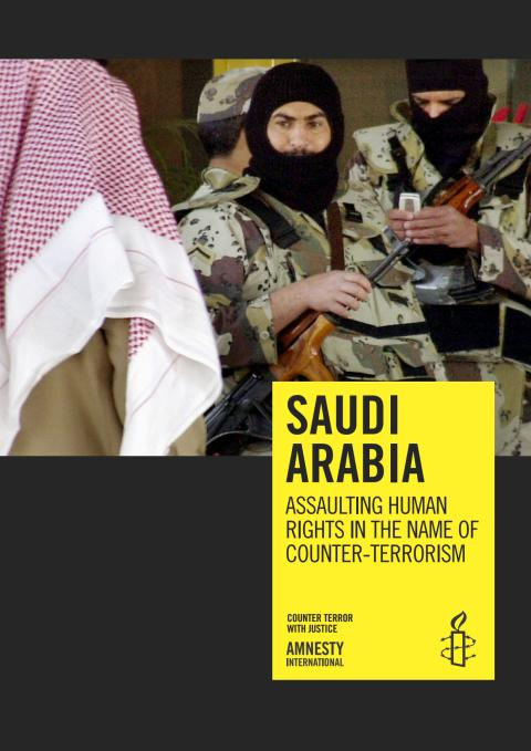 Saudi Arabia Assaulting Human Rights in the Name of Counter-Terrorism