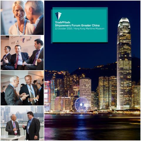 关注香港论坛,聚焦金融热点