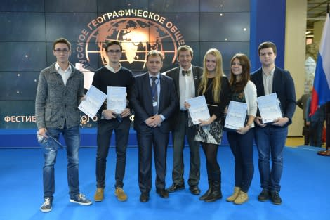 Grant competition for Russian students to participate in Arctic Student Forum during Arctic Frontiers 2017