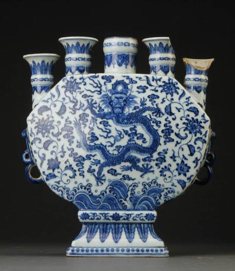 Kinesisk vas Sophus Black, Lauritz.com