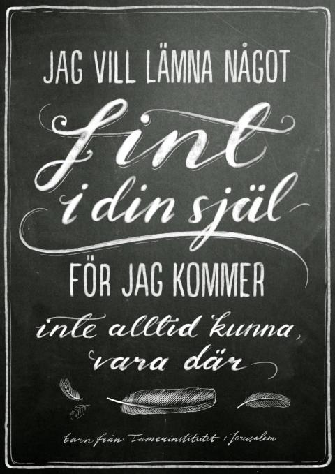 Grafiskt tryck av Mattias Käll