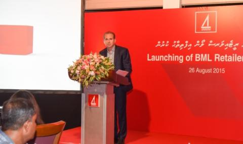 ​BML launches new loan for Retailers