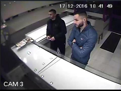 Suspects in shop on 17 Dec