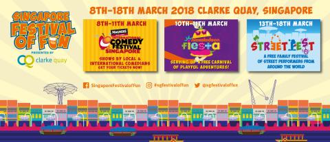 Singapore Festival of Fun gears up for the March 2018 school holidays with exciting and entertaining activities for the family