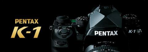 Fullformatkamera med unike funksjoner fra Pentax