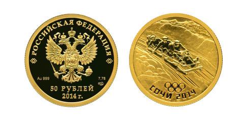 OS-minnesmynt Sochi 2014