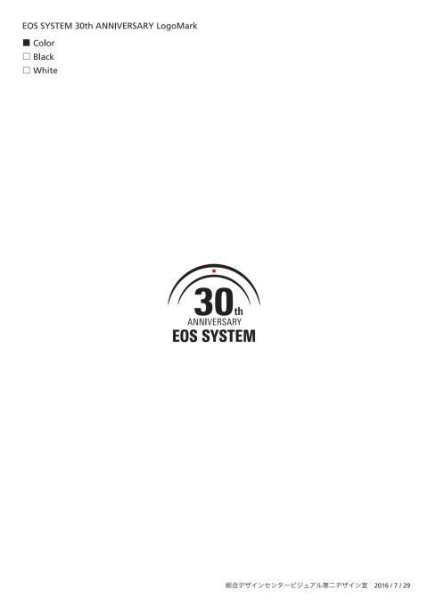 Canon EOS system 30 års logo