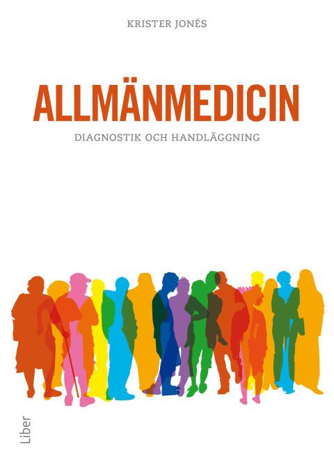 Allmänmedicin
