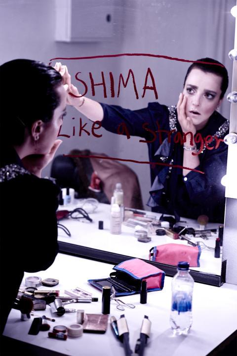 Högaktuella Shima Niavarani släpper singeln Like A Stranger idag