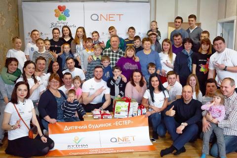 The company QNET Ukraine held a New Year charity event for orphans / QNET объединил вокруг благой цели сотрудников и независимых представителей компании.