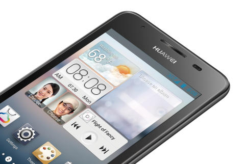 HUAWEI välkomnar Ascend G510 till den svenska marknaden