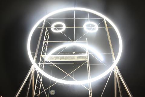 Fuehlometer av Julius von Bismarck, Benjamin Maus och Richard Wilhelmer_4