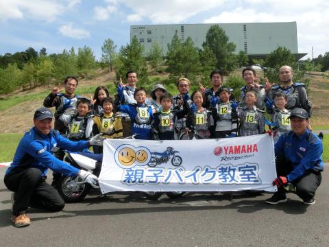 01_2017_11th_KidsDesignAward-親子バイク教室