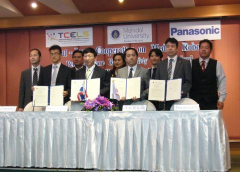 "Panasonic Joins Thai Project, ""Center for Advanced Medical Robotics"""
