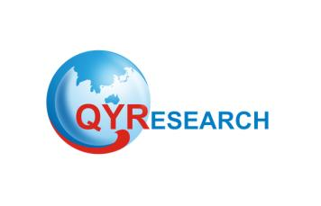 QYResearch Market Report: Market Statistics of Global Camera Heads for Endoscopes Industry 2017