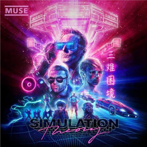 Muse - Simulation Theory (artwork)