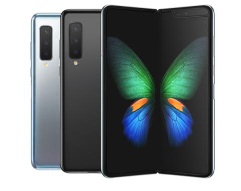 Samsung Galaxy Fold kommer nå til Norge