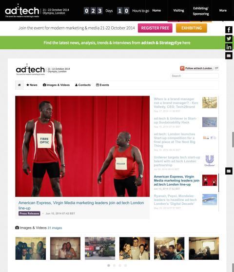 【イベントパートナーシップ】ad:tech LondonがMynewsdeskニュースルームを採用し、イベント情報を発信