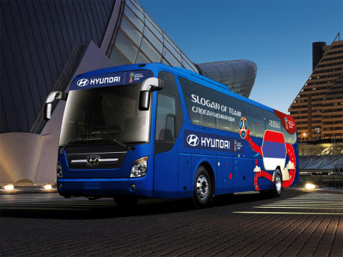 "Hyundai Motor lanserar slogan-tävlingen ""Be There  With Hyundai"" inför 2018 FIFA World Cup Russia™"