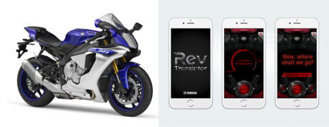 "Yamaha Motor Receives Global 'iF Design Award'  for Third Consecutive Year - ""Rev Translator"" First Time Recipient in Communication Category -"
