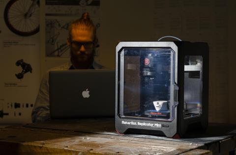 Nytt 3D-lab på Högskolan i Halmstad