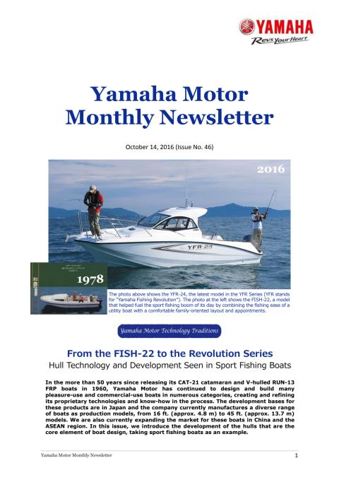 Yamaha Motor Monthly Newsletter No.46(Oct.2016) : From the FISH-22 to the Revolution Series