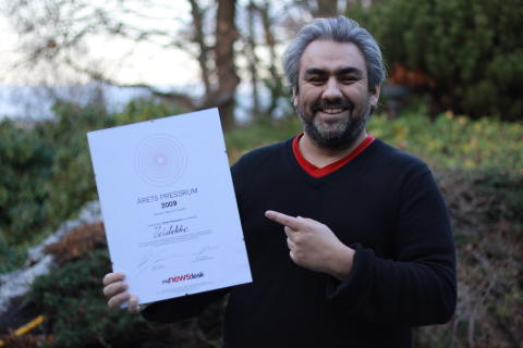 Veidekke utnämns Årets pressrum 2009 i kategorin Bygg & Fastighet