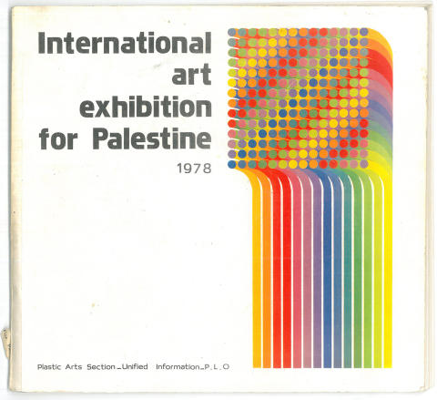 Omslaget för den engelska katalogen av The International Art Exhibition for Palestine, Beirut, 1978
