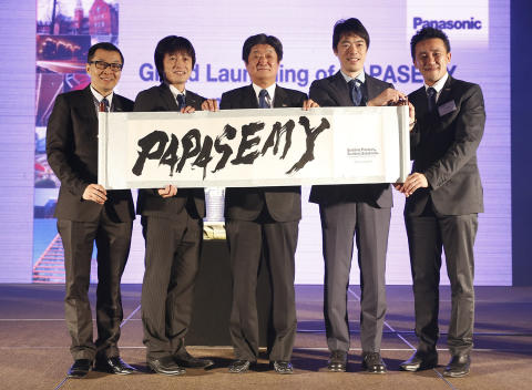 Launch of Panasonic Appliances Air Conditioning System Engineering Malaysia