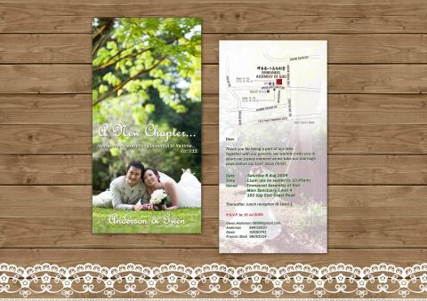 Wedding invitation DL size