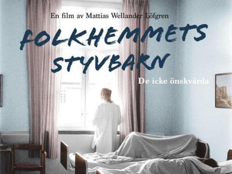 Folkhemmets styvbarn - premiär i Lund 12/4