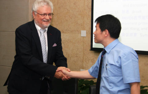 Kinesiska Baosteel inleder samarbete med Swerea MEFOS