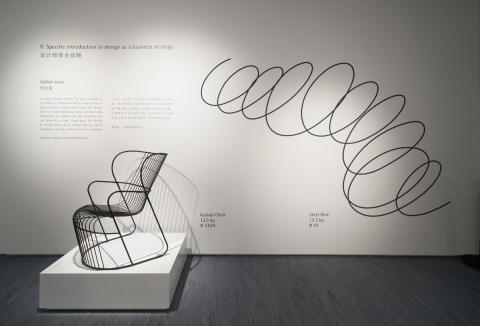 Nolas Kaskad utvald till Red Dot Design Museum Xiamen