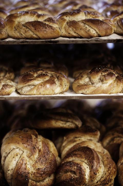 Frejas Bakeri, Östersund