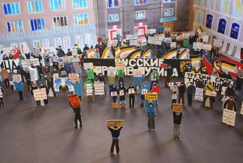 Pussy Riot till Konstfack – om politisk aktivism genom praktik