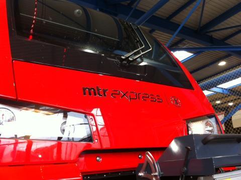 MTR Express bästa tågbolag enligt Svenskt Kvalitetsindex
