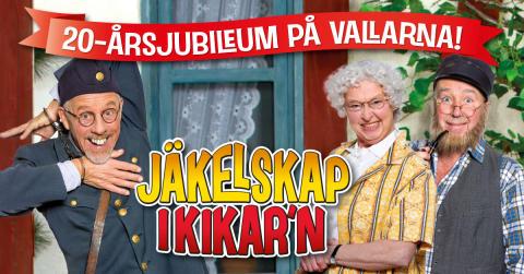 Maner Vallarnas friluftsteater 2016