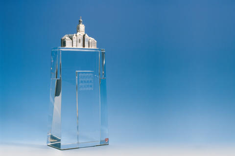 Stockholm Water Prize delas ut 4/9
