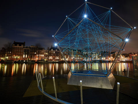 The Uniting Lightstar till Norrköping Light Festival!