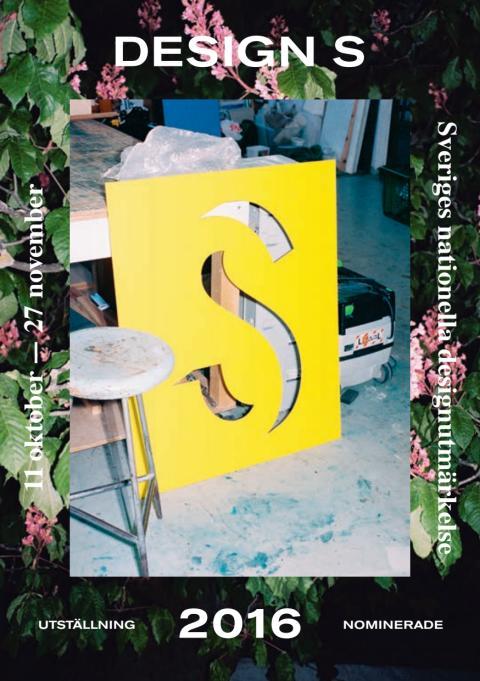 Design S-nominerade