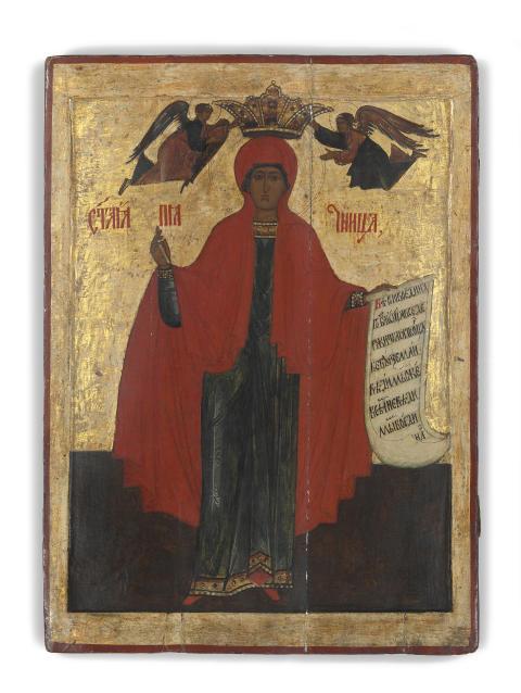 Et russisk ikon fra 15-1600-tallet, som blev erhvervet af af den norske handelsattaché Richard Zeiner-Henriksen (1878-1965), mens han boede i Rusland 1922-1931. Hammerslag i november 2019: 650.000 kr.