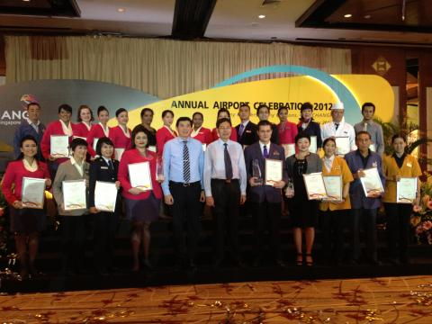 Airport staff honoured at service awards