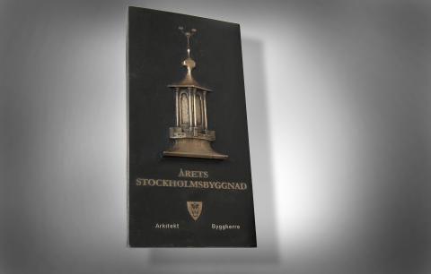 Årets Stockholmsbyggnad, plakett till vinnaren