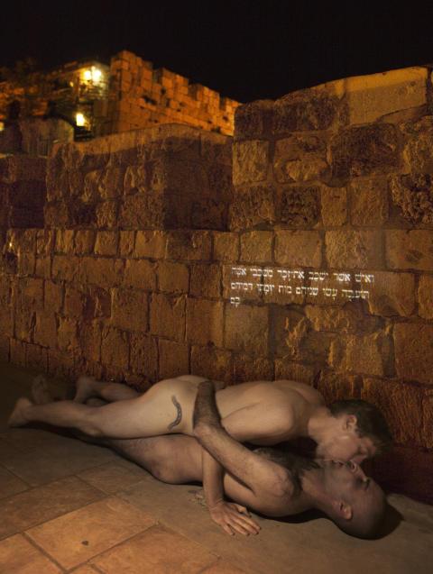 RFSL stöder Elisabeth Ohlson Wallins utställning Jerusalem