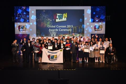 Panasonic KWN Global Award Ceremony 2015
