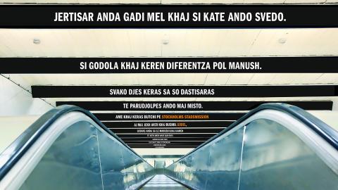 Kampanj för medmänsklighet i Östermalms t-bana stoppas efter beslut av SL
