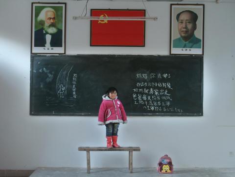 RenshiChen_China_Professional_Portraitureprofessional_2017