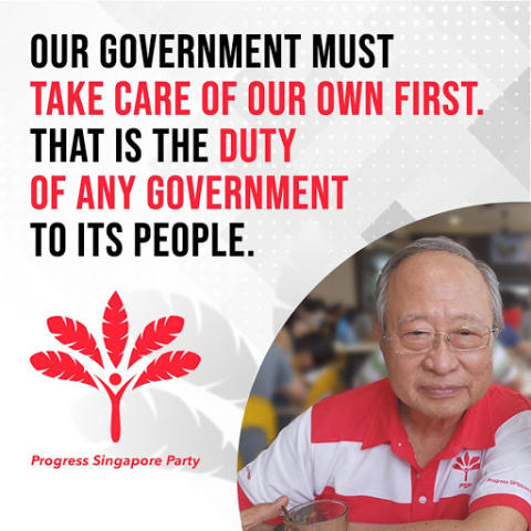 PROGRESS SINGAPORE PARTY (THE VISION for SINGAPORE)
